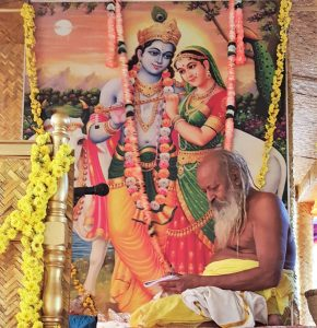 Shri Hans Baba Vindhyachal